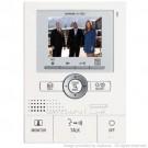 AiPhone JK-1MED Pantilt Zoom Hands-Free Color Video Master with Memory