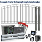 DuraGate KIT-12-AD Arch Top 12' Bi-Parting Swing Gate & Automation Kit