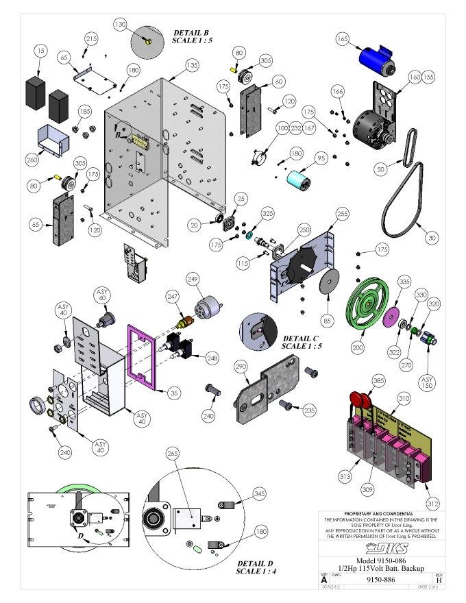Replacement Parts Diagram  2 Hp With Dc Option Parts Diagram